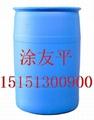 阴离子型前处理表面活性剂 2