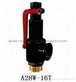 A27W-10T彈簧外螺紋安全閥 2
