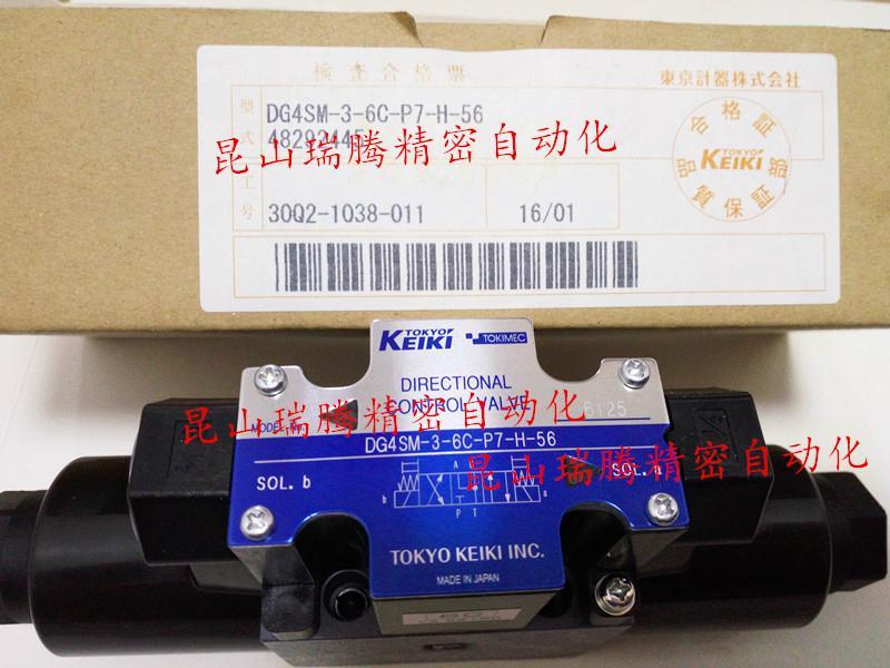 东京计器液压电磁阀DG4VC 1