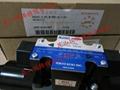 东京计器液压电磁阀DG4VC 4