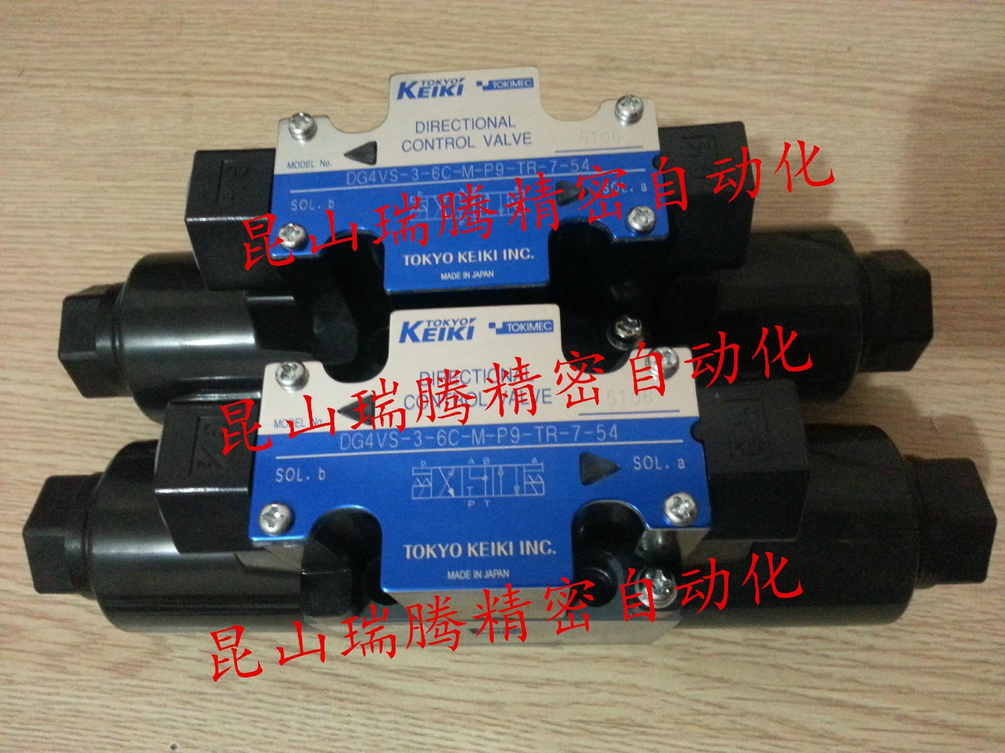 东京计器液压电磁阀DG4VC 5