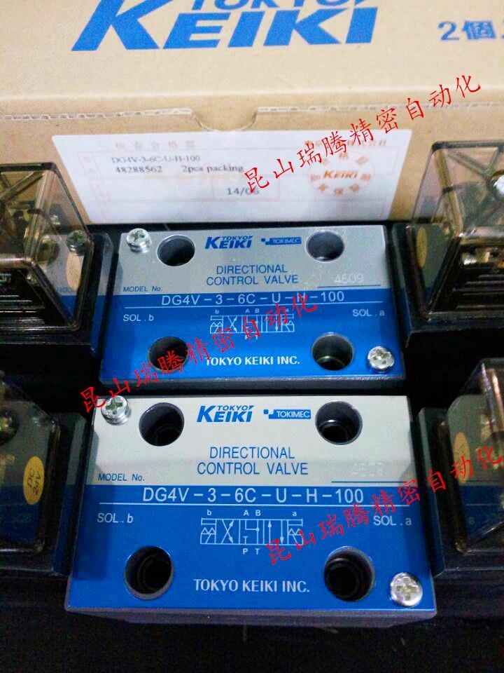 东京计器TokyoKeiki电磁换向阀DG4V-3-6C-U-H-100 1