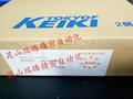 东京计器TokyoKeiki电磁换向阀DG4V-3-6C-U-H-100 3