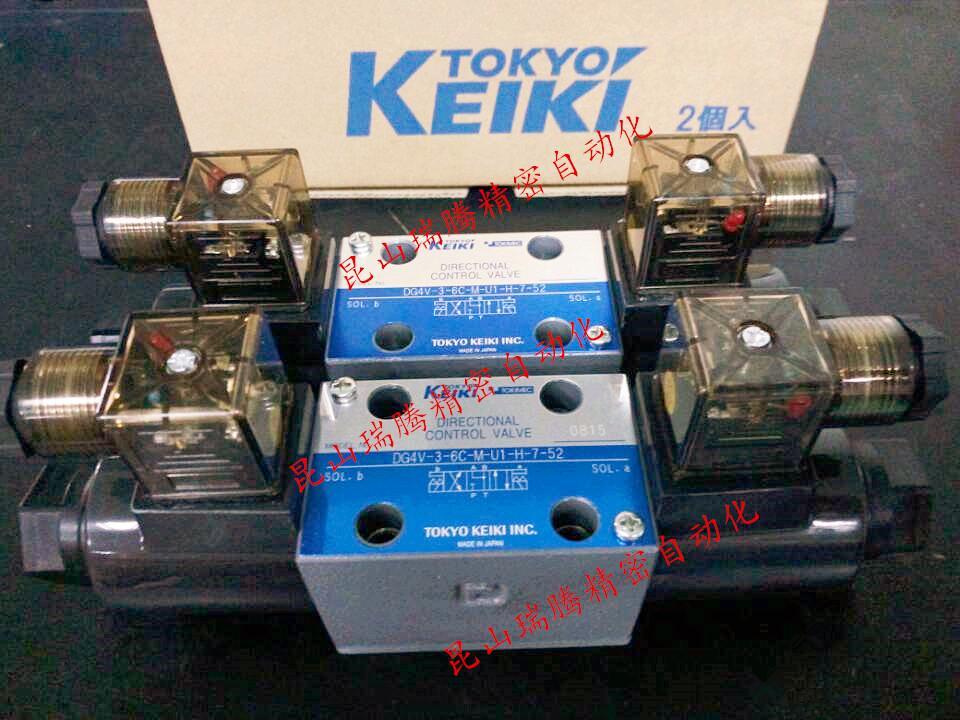 东京计器TokyoKeiki电磁换向阀DG4V-3-6C-U-H-100 4