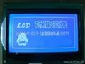 STN FSTN 128 by 64 graphic LCD module