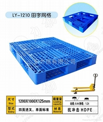 濟南高新區塑料托盤