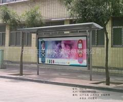 公交候車亭