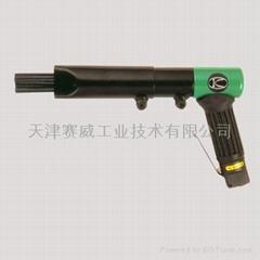 空研除锈器KNT-3
