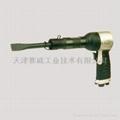 空研气动铲BRH-8K
