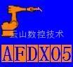 上海市云山数控技术有限公司