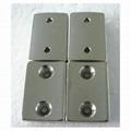 Blockmagent permanent magnet MOTORMagnet 4