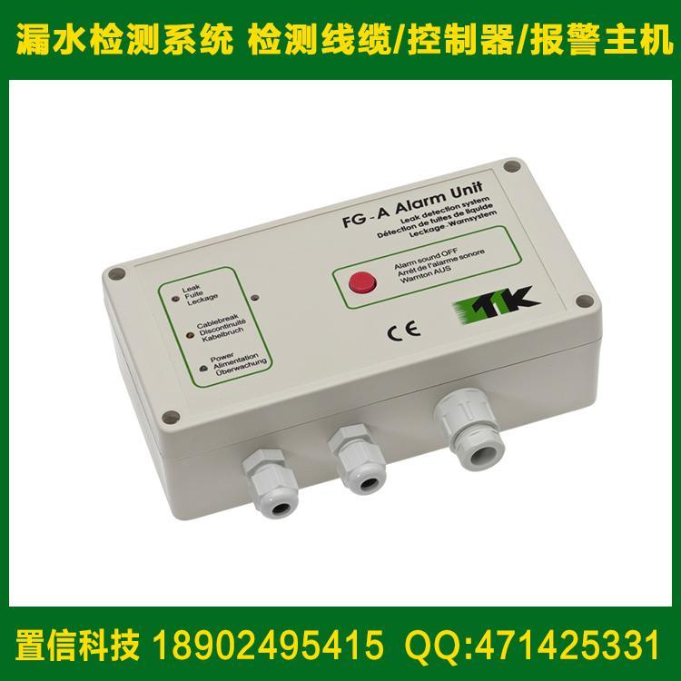TTK液漏漏水监控系统FG-A警报控制器报警检测模块 1
