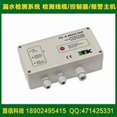 TTK液漏漏水監控系統FG-A警報控制器報警檢測模塊