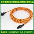 漏水检测线缆