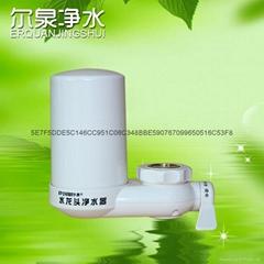 供应尔泉(KDF)水龙头净水器