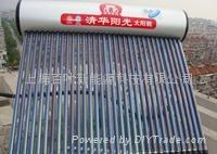 上海清华阳光太阳能热水器
