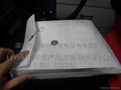 杜邦纸防水信封袋