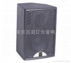 南京會議音響,會議系統,多功能廳音響,音響器材