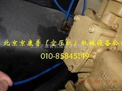 北京京康普维修螺杆空压机