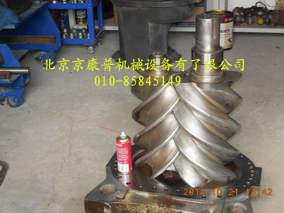 北京复盛空压机 1