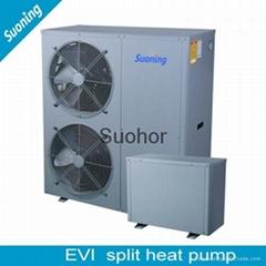 Quanlity Assured Low Temperature -25 Air To Water Heat Pump