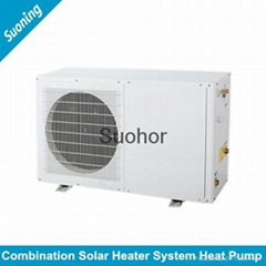 Solar Combination System Air Shource Heat Pump For Cloudy Day
