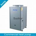 Swimming Pool Air Source Water Heating Pump Heater