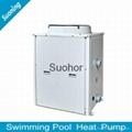 High Efficiency 14KW Swimming Pool