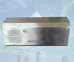 壁挂式空氣消毒淨化器