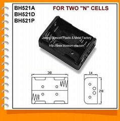 N/8號2節電池盒(BH521)