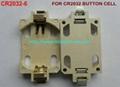 钮扣电池座(CR2032-6)