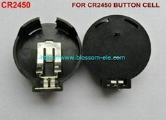 钮扣电池座(CR2450)