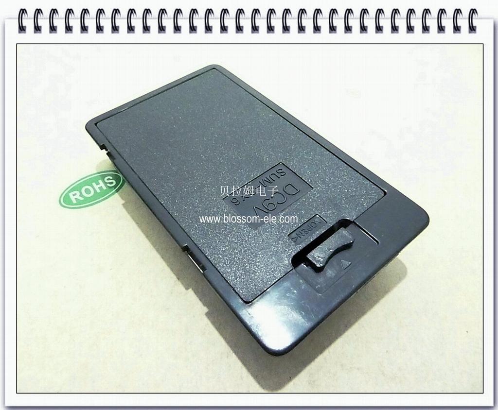 六节五号翻盖电池盒 2