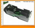 23A电池盒/电池座