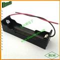 18650鋰電池電池座(單節) 2