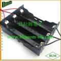 18650鋰電池電池座(三節並聯) 5