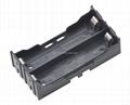 18650鋰電池電池座(雙節並