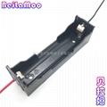 18650一节带线电池座