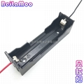 Battery Holder for 18650X1 Cell With