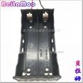 18650双节串联带线电池座 4
