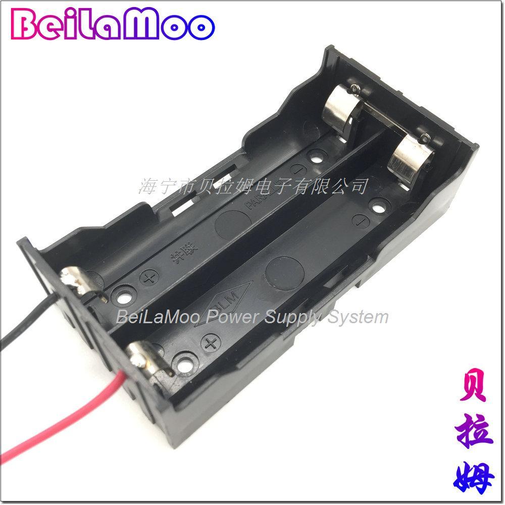 18650双节串联带线电池座 2