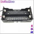 18650双节串联带线电池座 5