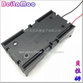 18650双节串联带线电池座 6