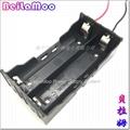 18650双节串联带线电池座