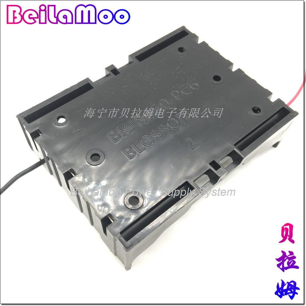 18650三节串联带线电池座 3