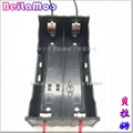 18650雙節DIY帶線電池座