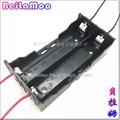 18650双节DIY带线电池座