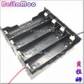 18650四节并联带线电池座