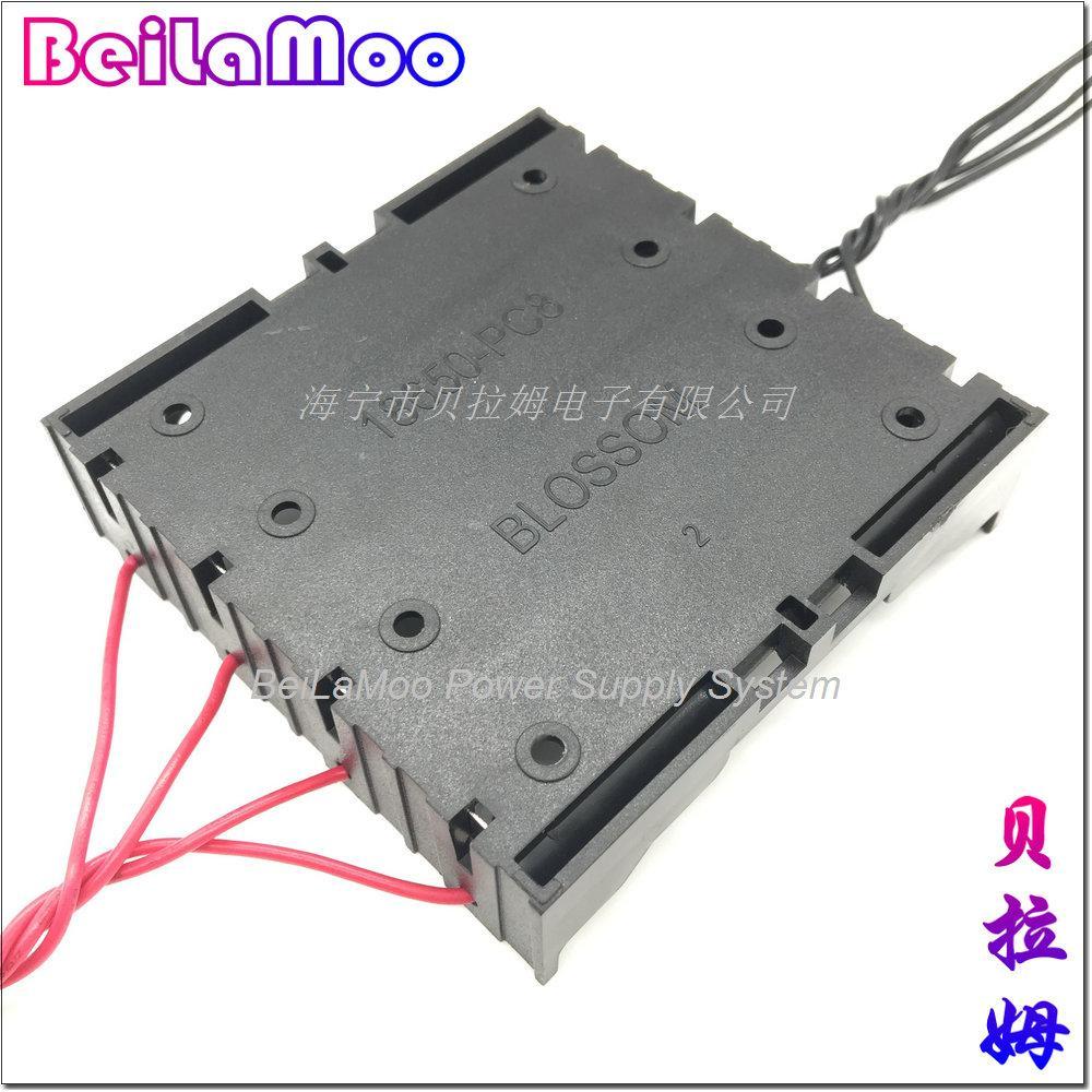 18650四节DIY带线电池座 4