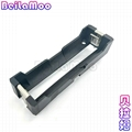 21700*1 Cell PC Pins Battery Holder